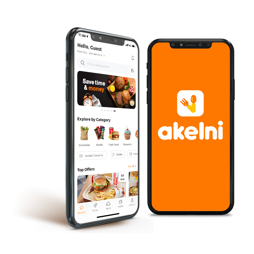 Akeln App Home Screen
