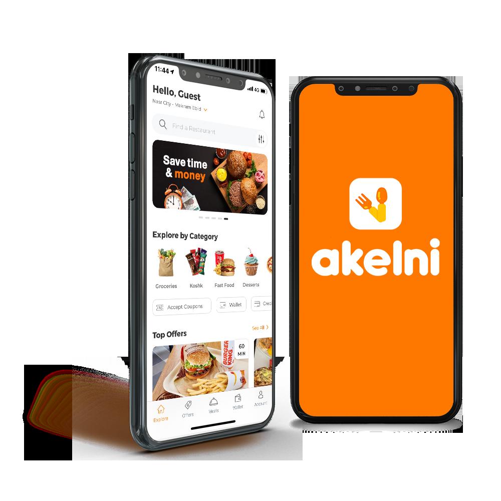 Akeln App Home Screen