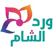 مطعم ورد الشام مدينة نصر عباس العقاد أكلنى
